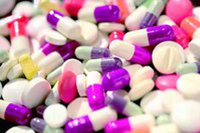 海南出台意见支持加快重大专利到期药物仿制