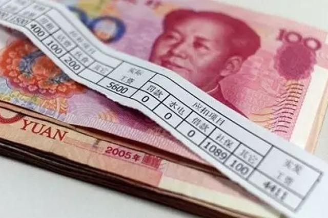 海南今年工资怎么涨?企业效益稳定按7.1%涨工资