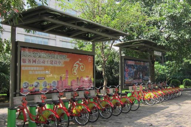 海口公共自行车4站点9天66辆被用 使用率低受质疑
