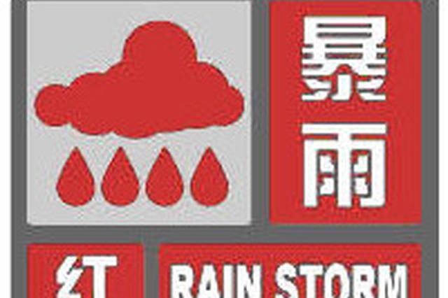 暴雨三级预警!海南7个市县将出现100毫米以上强降雨
