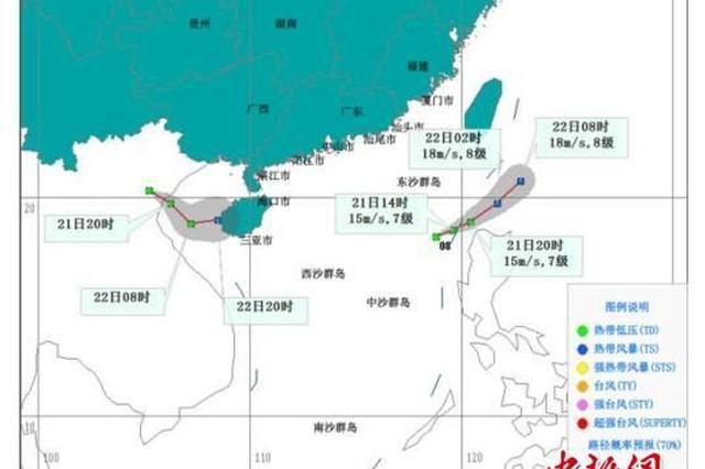 北部湾海面将生成台风影响海南 局地有大暴雨