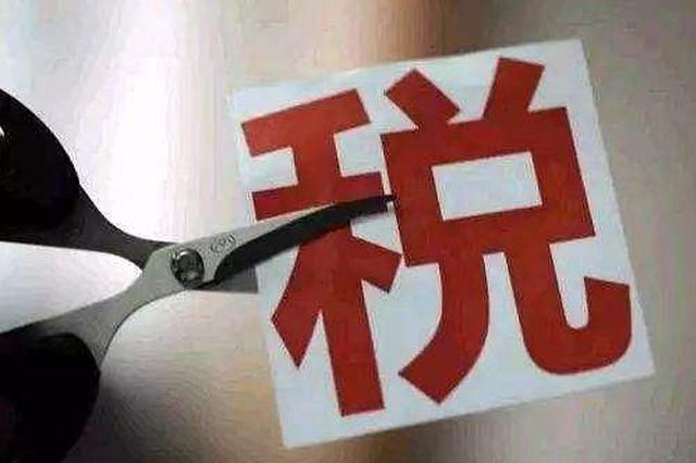 """海南新税务机构全部挂牌 从""""多处跑""""到""""一厅办"""""""