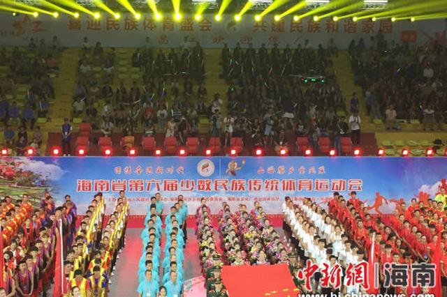 海南省第六届少数民族传统体育运动会在昌江开幕