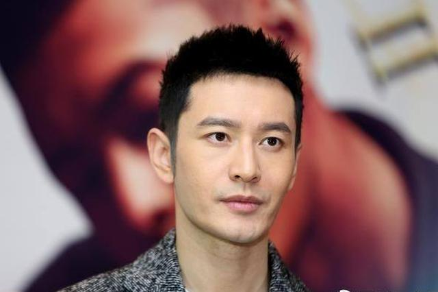 """黄晓明卷入操纵案:操盘者被罚18亿 他会""""连坐""""?"""