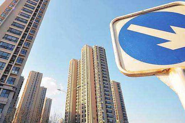 从严!海口市加大房地产市场整治工作力度!