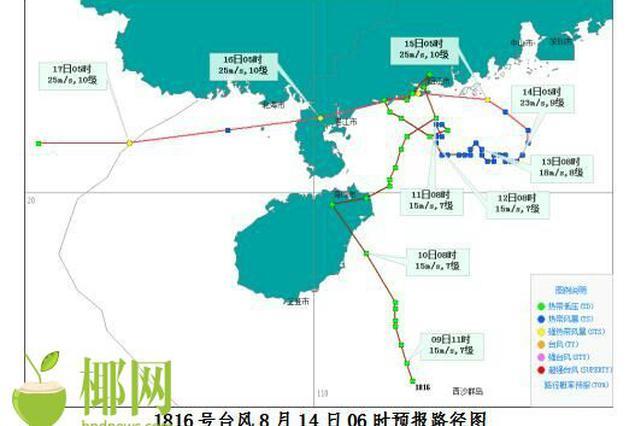 台风贝碧嘉在广东近海回旋 14日~16日海南有较强降雨