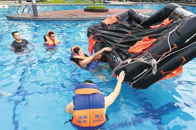 洋浦海上搜救分中心举办海上搜救技能培训