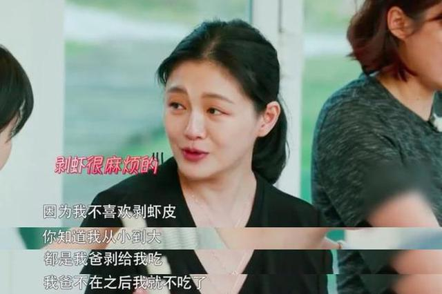 汪小菲力挺大S怒怼网友:她老公愿意给她剥虾咋了