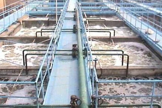 直排生产废水 陵水一家企业被罚20万元负责人被行拘