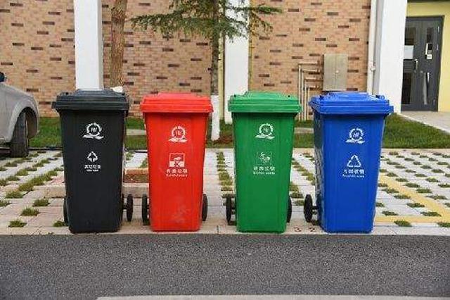 海口生活垃圾分类新规先在党政机关及试点片区执行