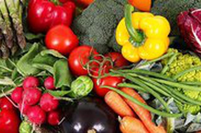 便宜了!海口18种蔬菜平均零售价回落至每斤4.65元