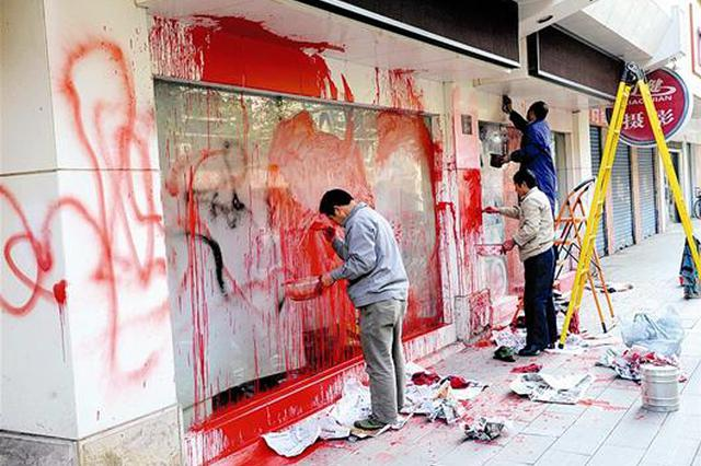 五指山市泼油漆案告破:3人涉寻衅滋事罪被刑拘