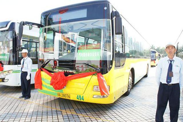 好消息!20日起海口206路公交线路正式开通