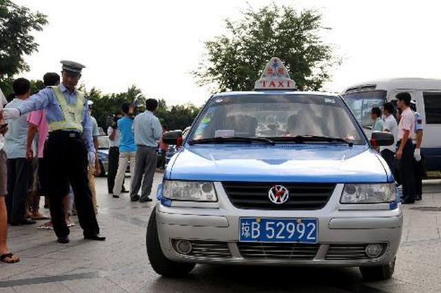 三亚警方召开与出租车行业座谈会 营造公平营运环境