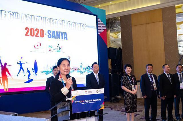 三亚获得2020年亚沙会主办权