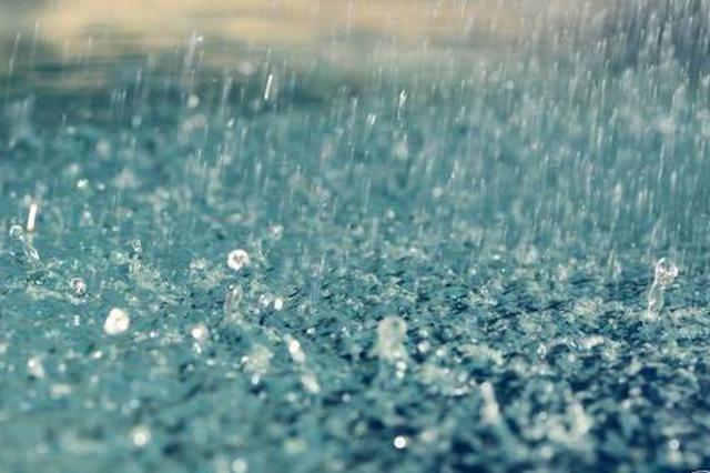又下雨!本周琼岛多阵雨或雷阵雨 中后期雨量较大