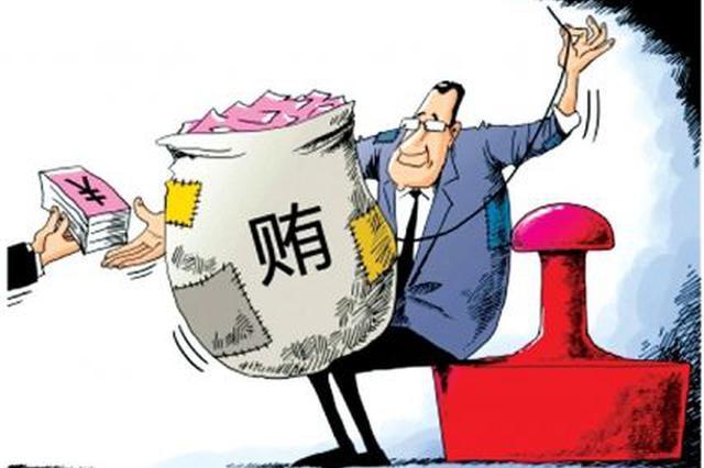 原龙华区城管局局长邓宗坚因受贿一审获刑十年