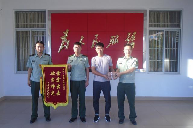 速破案追回10万元  群众送锦旗致谢乐东边防