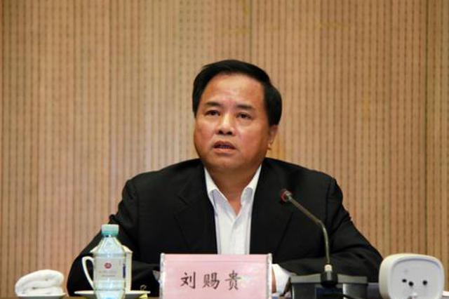 刘赐贵:以问题和需求为导向 推进教育体制改革创新