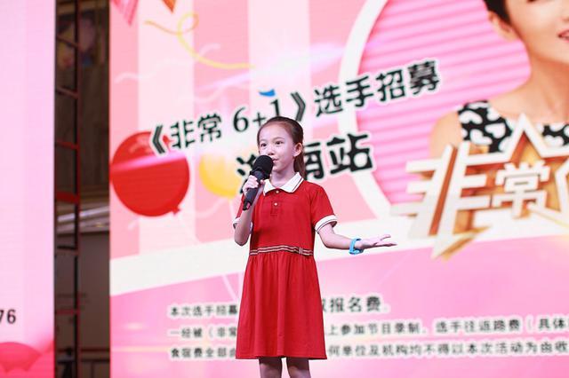 """央视非常""""6+1""""节目导演来海南选拔全国总决赛选手"""
