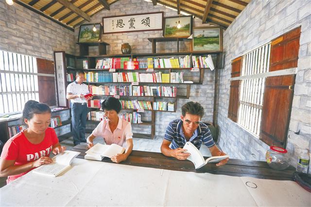 文昌农家书屋:激发文化活力助推乡村振兴