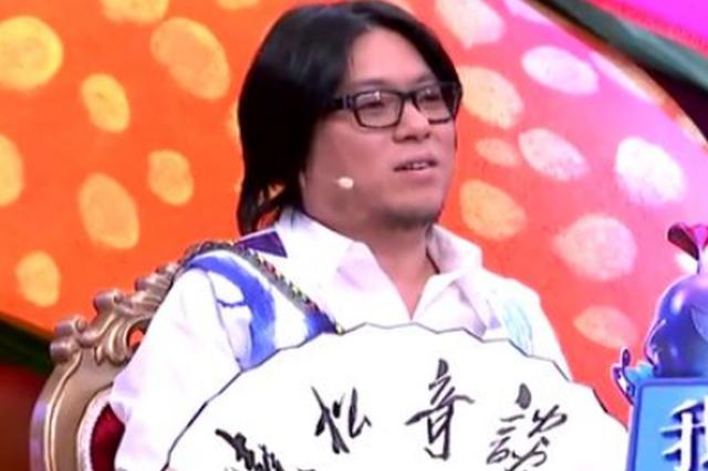 高晓松回归《奇葩说》 :拒绝了其他所有综艺节目