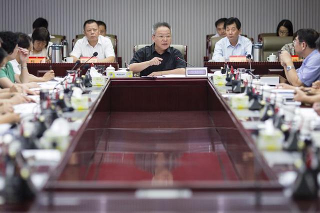 沈晓明主持召开省政府专题会议 研究全省经济工作