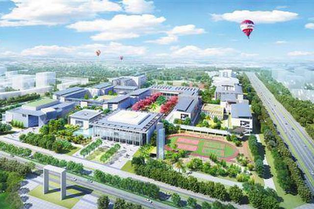"""海南生态软件园18亿建""""未来学校"""" 明年9月开学"""