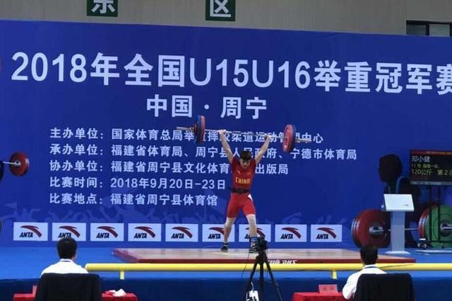 全国U15U16举重冠军赛 海南选手获得14枚金牌