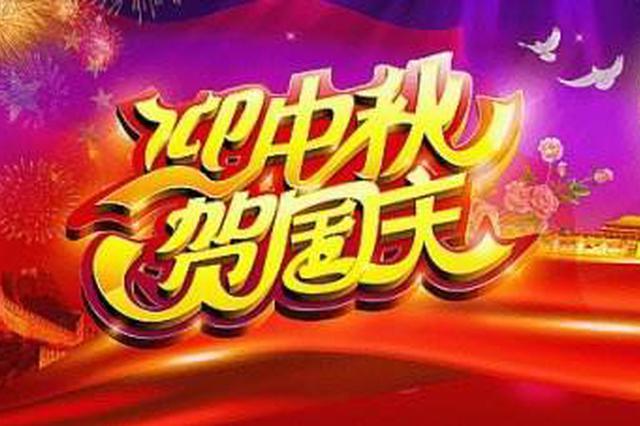 海南铁路港口多措并举做好中秋国庆节运输准备工作