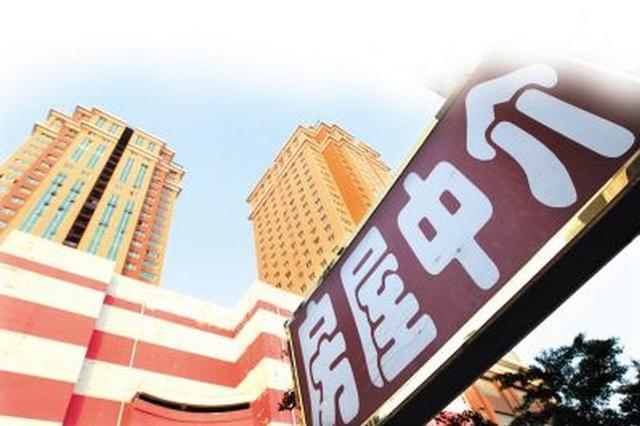 海南八部门联合整治房地产市场乱象