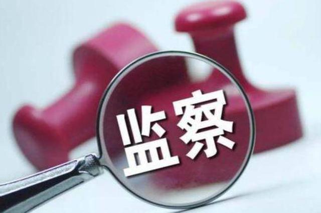 """东方开展""""百日大行动""""整治扶贫领域腐败和作风问题"""
