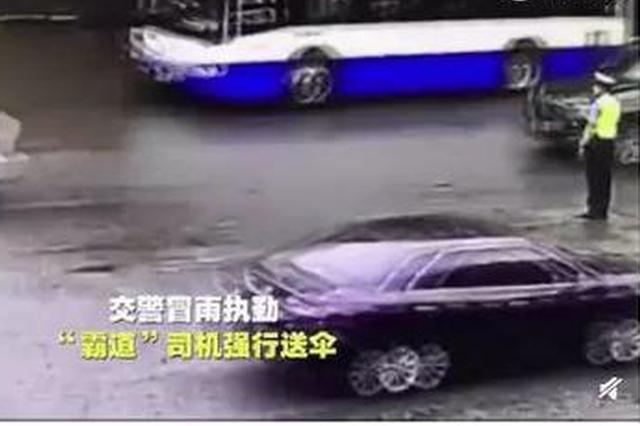 """温州交警遭遇""""霸道""""车主 看完忍不住叫好(图)"""