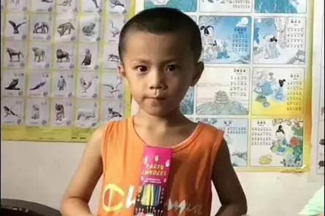 儋州6岁男童走失最新情况!当地警方:不排除溺水可能