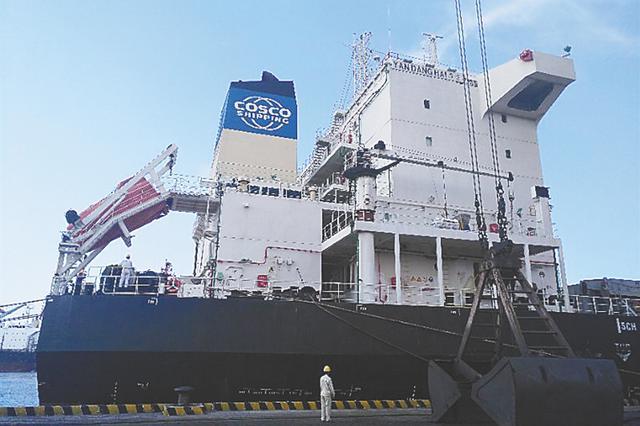 央企中远海运支持海南自贸区建设 雁荡海轮在琼注册首航