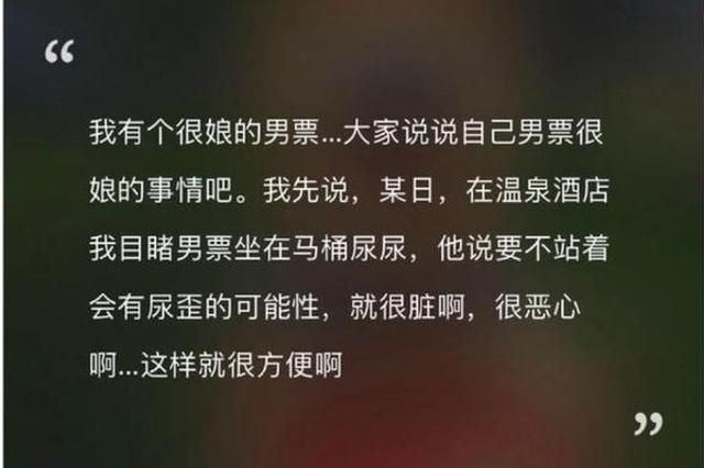 """郑爽自曝男友张恒很""""娘"""" 大胆公开男方私密事"""
