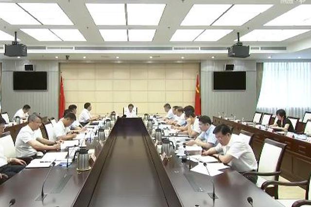 刘赐贵主持省委专题会议 研究部署意识形态工作