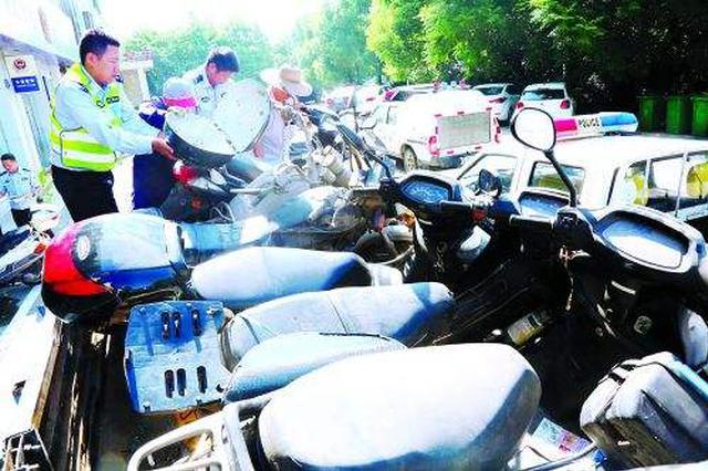 摩托车达到报废年限要注销 否则车主无资格摇号买车