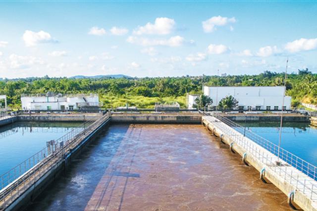 文城、清澜两处污水处理厂改造基本完成 管网覆盖率大幅提高