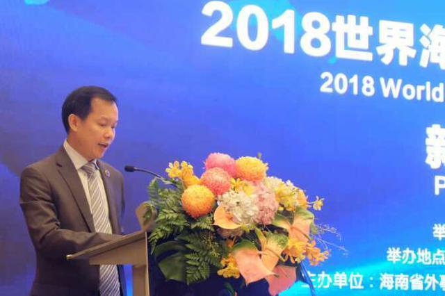 2018世界海商(博鳌)高端论坛12月启幕