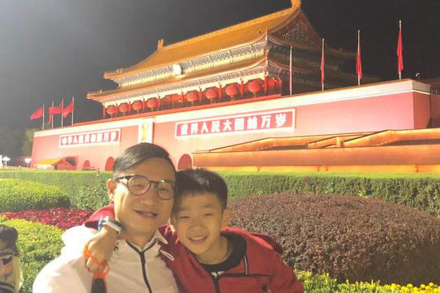 杨威一家国庆齐出游 杨阳洋天安门前合影笑容甜