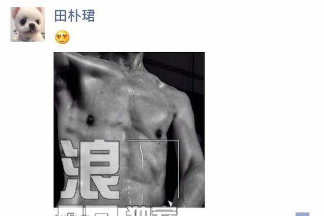 害羞承认婚讯!王石田朴珺相差30岁的爱情修成正果