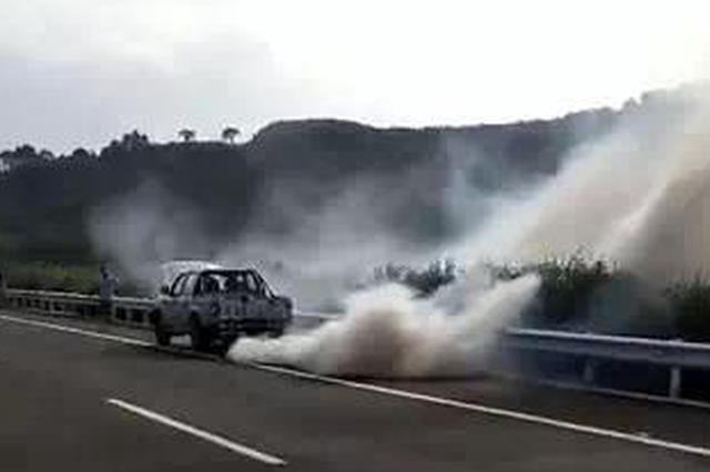琼乐高速上一辆轻型货车自燃 路管员及时扑灭