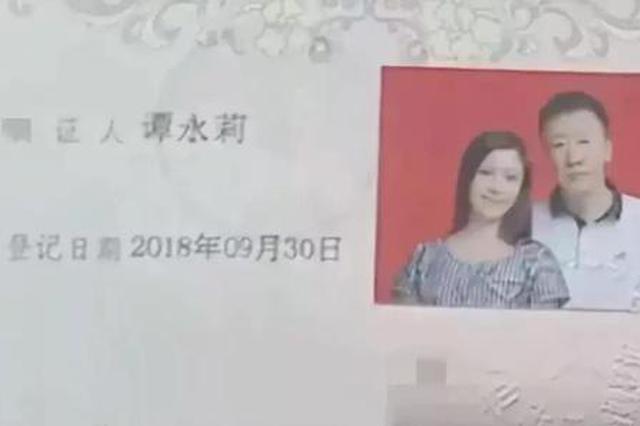 51歲大叔大嬸相識7天后閃婚 新娘長相如少女(圖)