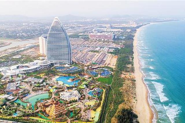 海南机构改革丨文旅融合推动建设国际旅游消费中心