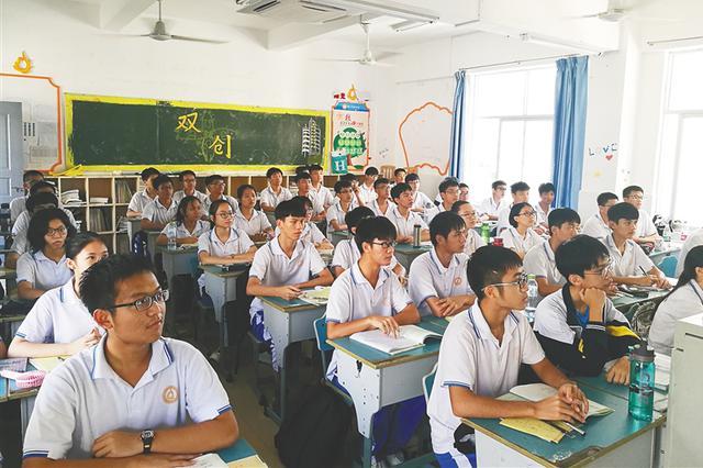 """备战""""新高考"""":海南开展选课走班一个多月"""