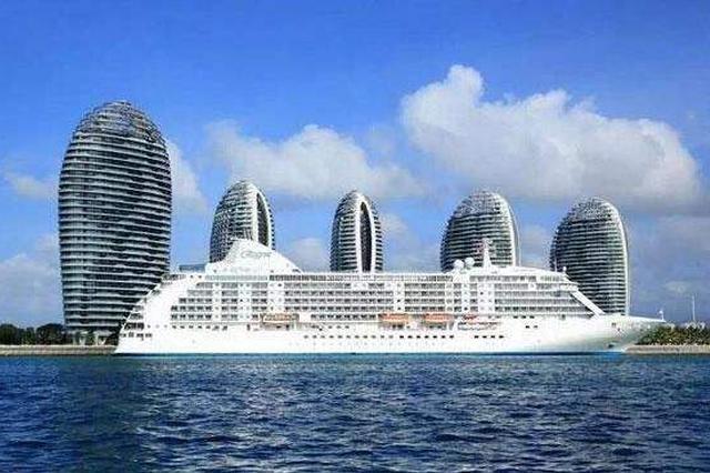 央广网关注海南自贸区建设:海南未来重点在第三产业