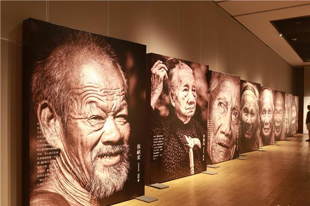 海南首次百岁老人题材公益摄影专题展17日开幕