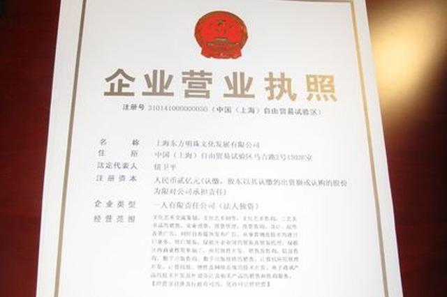 海南对26项权力事项取消提供营业执照复印件