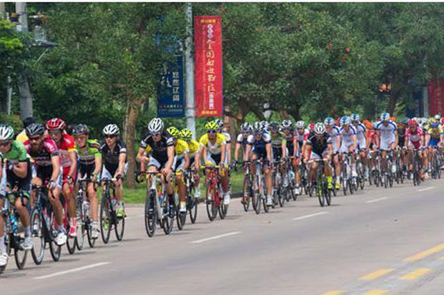 2018环岛自行车赛23日、24日、31日儋州部分道路将实施管制